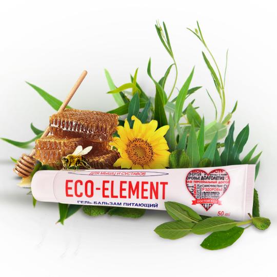 Гель – бальзам для мышц и суставов Eco-Element