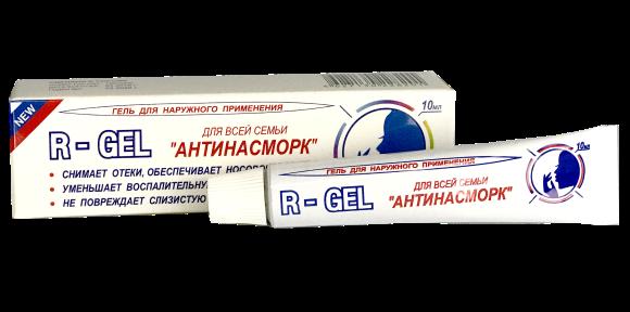 """Эффективное средство против насморка R-Gel """"Антинасморк"""", 10 ml"""