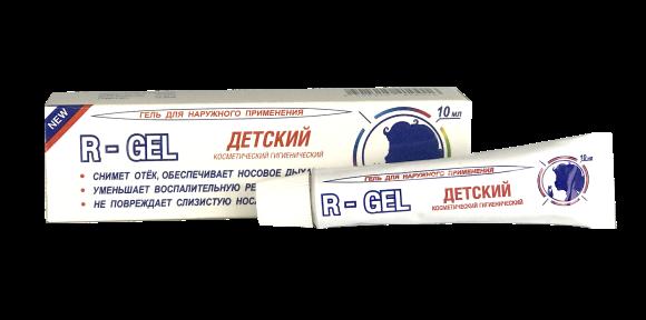 Эффективное средство против насморка <br> R-Gel «Детский», 10 ml