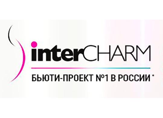 InterCHARM Бьюти-проект №1 в России